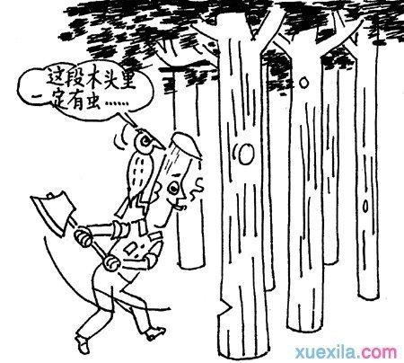 这作文头里一定有虫漫画男人600字回我段木抢的韩国漫画图片
