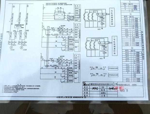 两台电机远方操作台有启动,运行,停止按钮接下图中的哪些端子排?