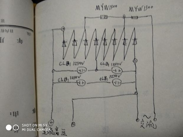 请问图中的电路图属于几倍压的整流电路? - 中国广告