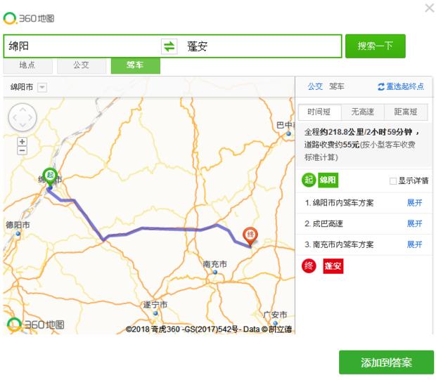 蓬安县城城区地图