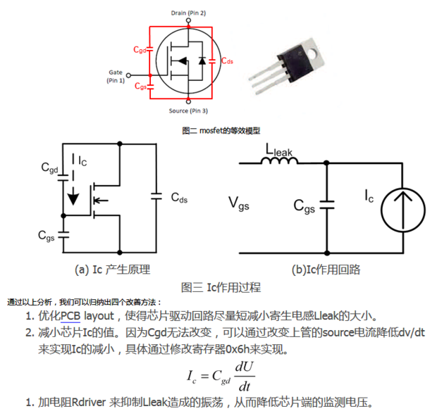 图一图一为drv8711电路的原理图,芯片**会进行预驱动错误判断,即当下